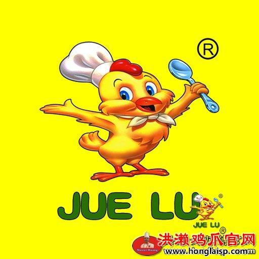 正宗绝卤商标图logo